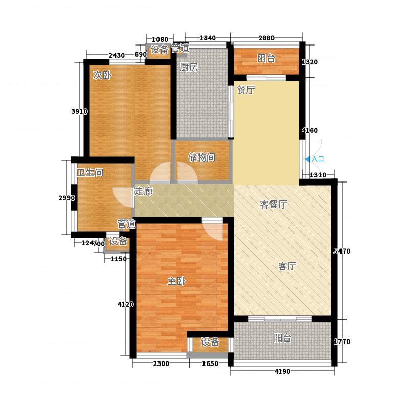 御庭国际公寓