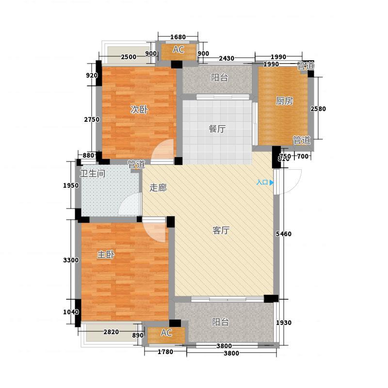 青庭国际公寓