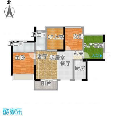 葡萄庄园97.00㎡一期1-6#楼偶数层北向A户型2室2卫1厨