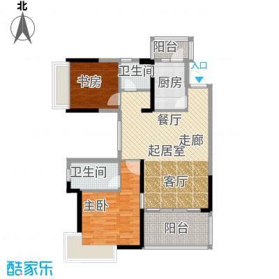 葡萄庄园95.00㎡一期1-6#楼奇数层南向B户型2室2卫1厨