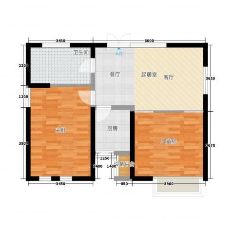 艺术家公寓