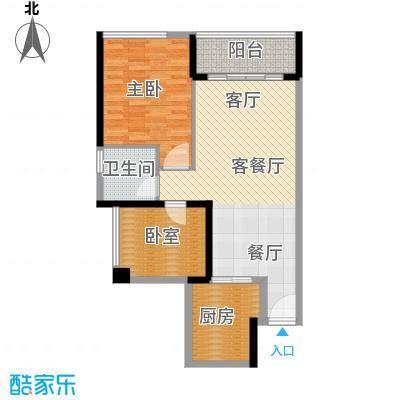 中海橡园国际74.87㎡4栋05户型1室1厅1卫1厨