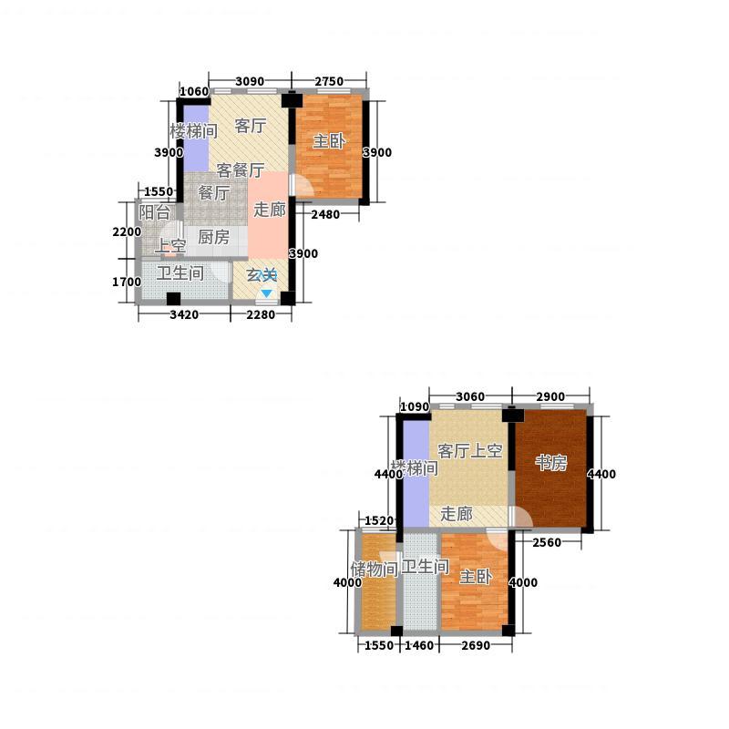迪纳酒店公寓