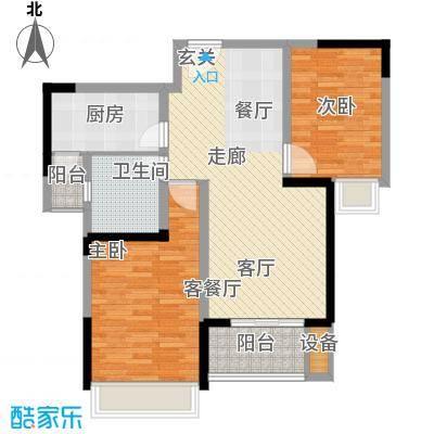 东宝康园85.00㎡东宝康园85.00㎡2室2厅1卫户型2室2厅1卫