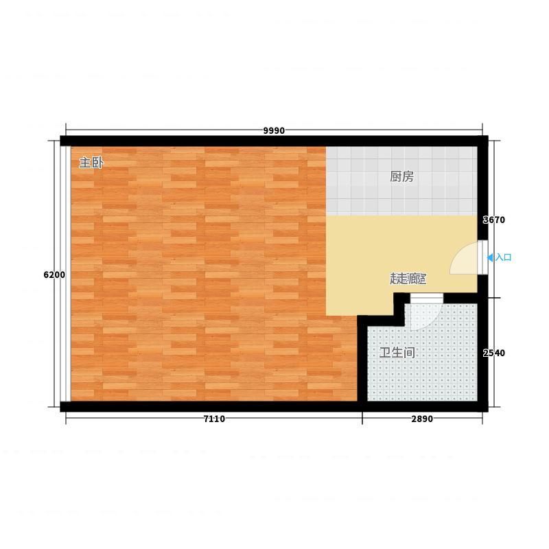 润宇国际公寓