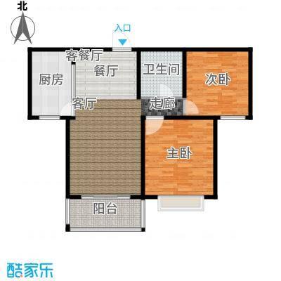 黄金海岸90.00㎡户型B-2户型2室2厅1卫