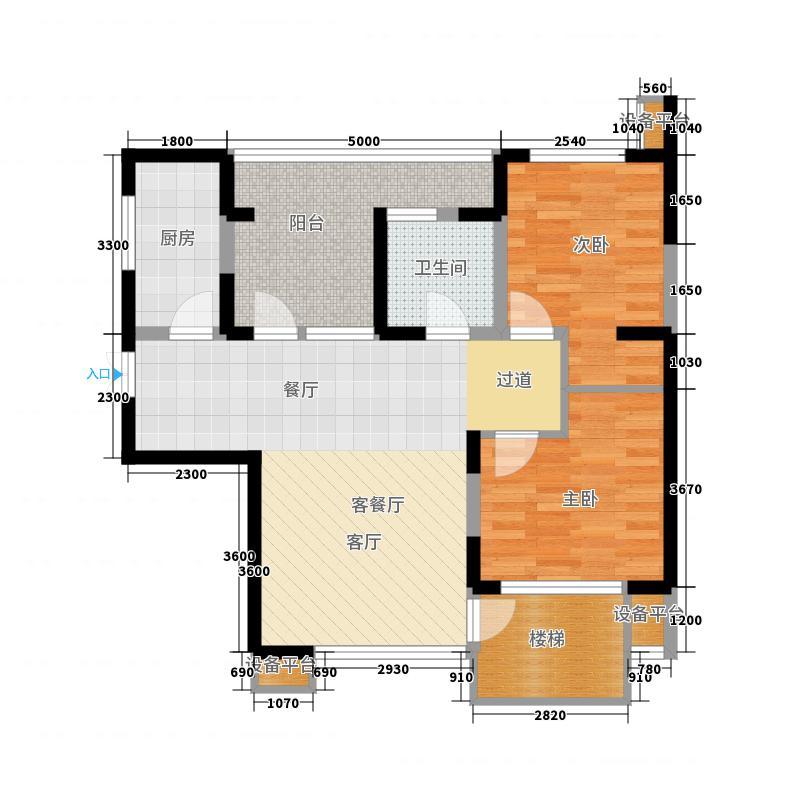 永泰枕流GOLF公寓