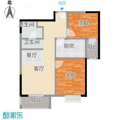 世纪祥和新园73.98㎡A22-17层户型2室2厅1卫