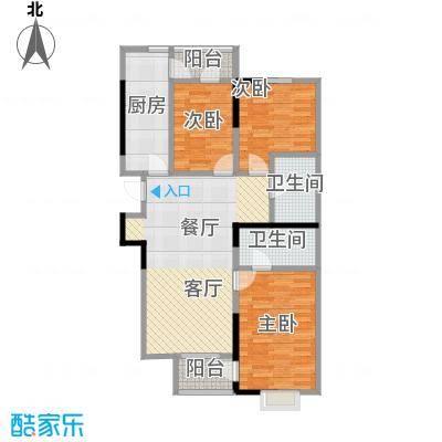 世纪祥和新园114.25㎡B31-17层户型3室2厅2卫