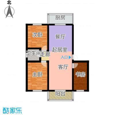 九龙苑113.09㎡A2三室两厅一卫户型