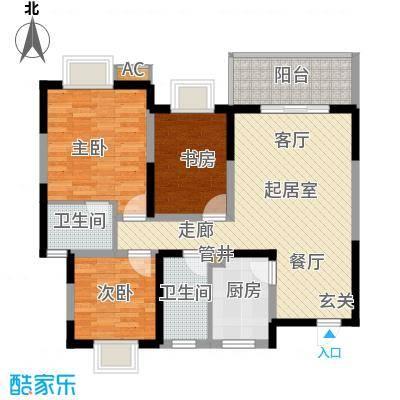 东方丽都97.50㎡E1型三室两厅两卫户型