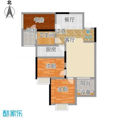 长欣中央广场户型3室1卫1厨