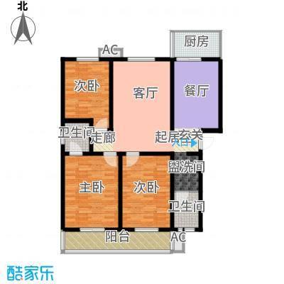 九龙苑125.93㎡A8三室两厅两卫户型