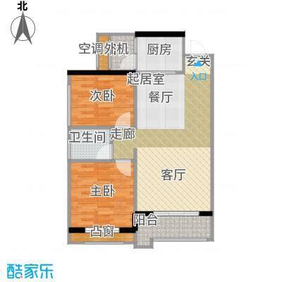 信德半岛75.90㎡A2户型图 75.9平米 2室2厅1厨1卫户型2室2厅1卫