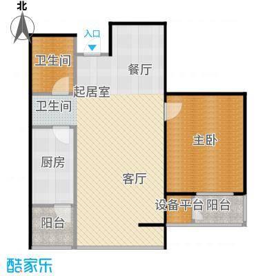 炫彩SOHO86.61㎡B6、A6户型1室2厅1卫