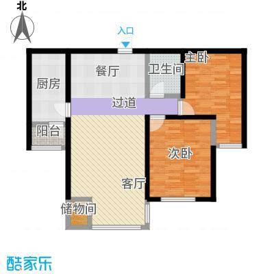 千家和泰・欣家园92.17㎡F户型2室2厅1卫