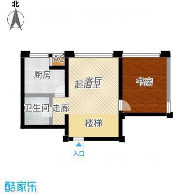 绿岛公寓A型一室一厅一卫户型1室1厅1卫