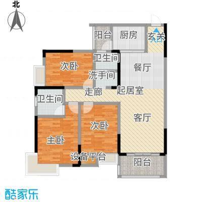 善德山庄113.67㎡D户型三室两厅两卫户型3室2厅2卫CC