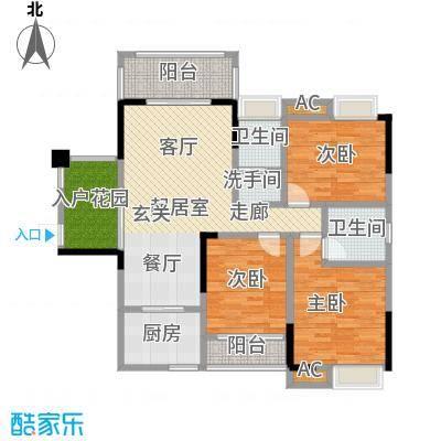 善德山庄118.55㎡C户型三室两厅两卫户型3室2厅2卫CC
