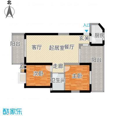 东方丽都86.10㎡B型两室两厅一卫户型