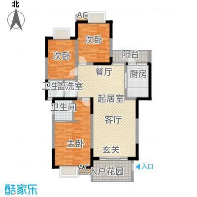 东方丽都125.90㎡A2型三室两厅两卫户型