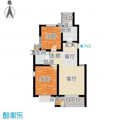 长瀛御龙湾二室二厅一卫 95-100平米户型