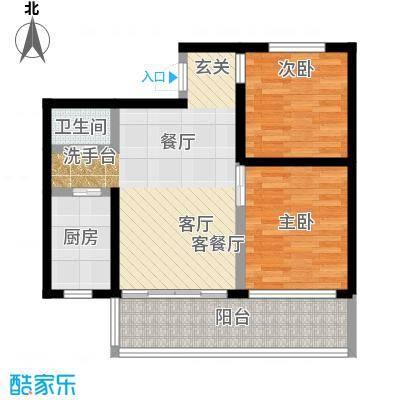 四季花城C 61.35-69.37户型2室2厅1卫