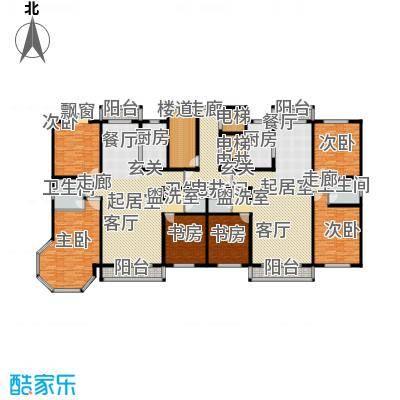 颐林园204.37㎡1#户型3室2厅2卫