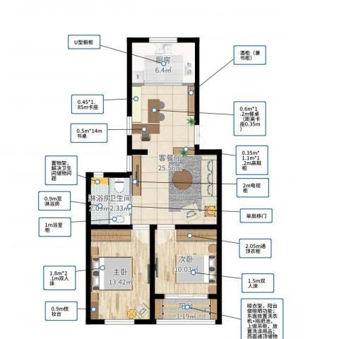 春港丽园2室2厅1卫1厨79.00㎡户型图