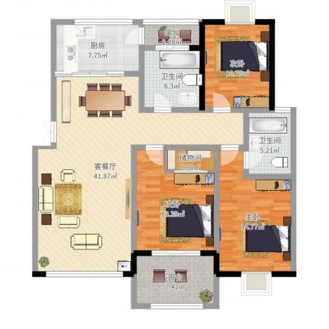 汇景公寓3室2厅2卫1厨140.00㎡户型图