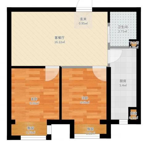 V街区2室2厅1卫1厨53.00㎡户型图