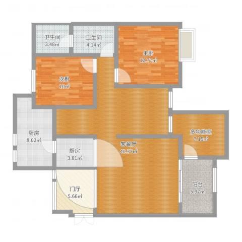 九鼎御江山2室2厅2卫2厨127.00㎡户型图