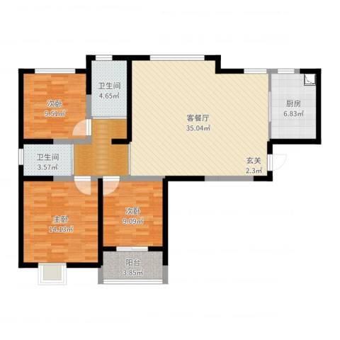 广晟苑3室2厅2卫1厨116.00㎡户型图