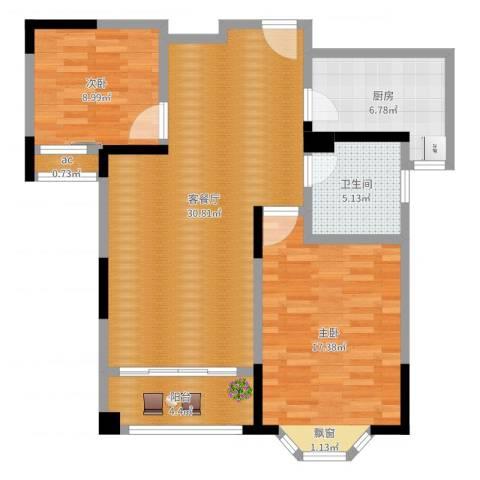 永新秀郡2室2厅1卫1厨93.00㎡户型图