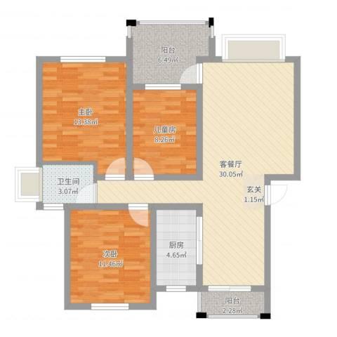 格林公馆3室2厅1卫1厨100.00㎡户型图