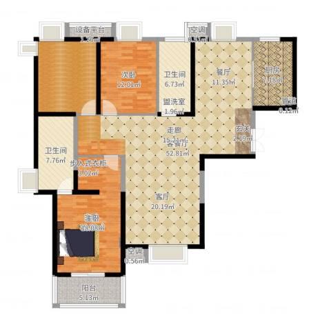广厦水岸东方2室2厅2卫1厨157.00㎡户型图