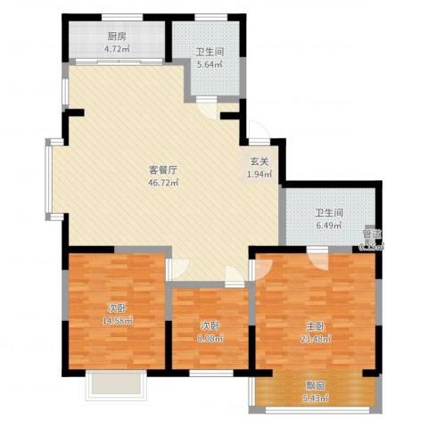 世昌明珠3室2厅2卫1厨137.00㎡户型图
