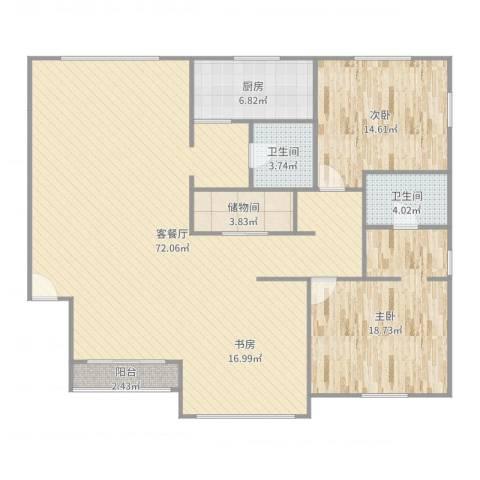 金城绿苑2室2厅2卫1厨158.00㎡户型图