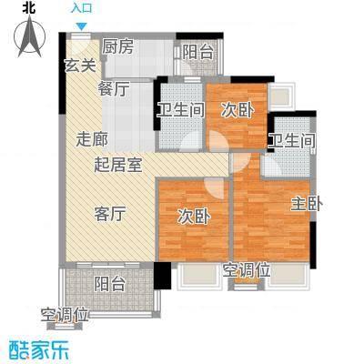 保利花园97.00㎡5号楼一梯02单元户型3室2厅2卫