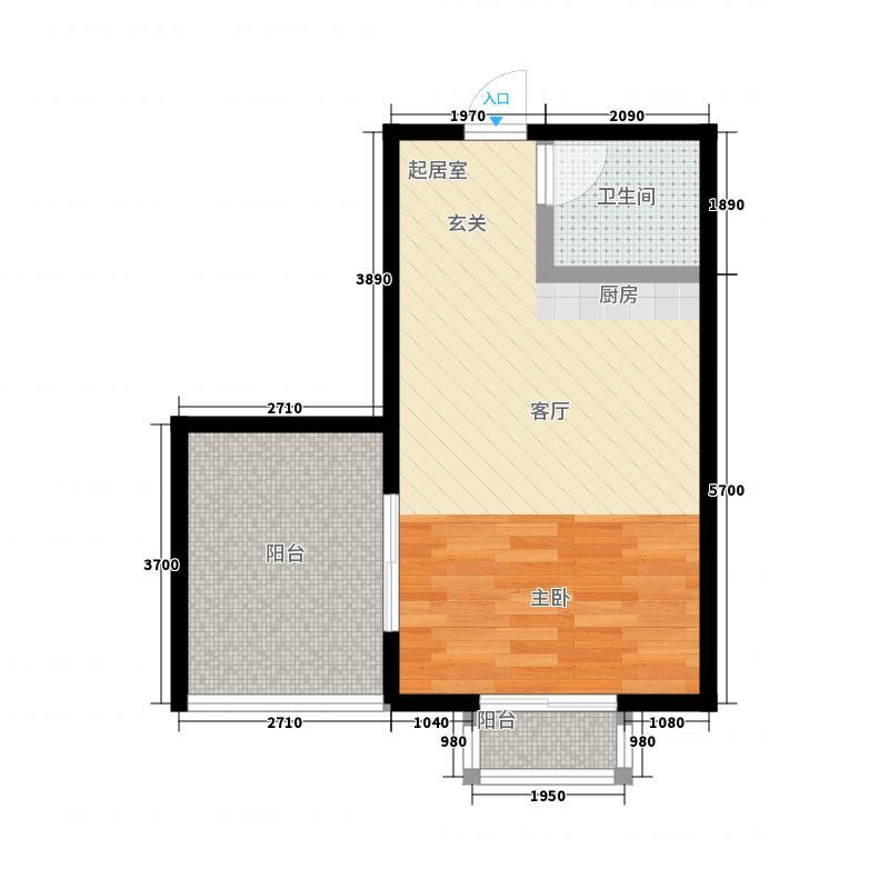 晖创国际公寓