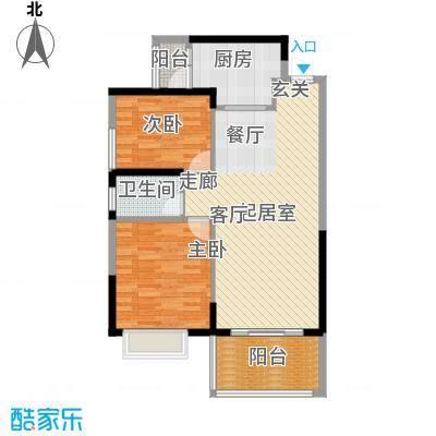 新地东方明珠89.00㎡两房两厅一卫户型2室2厅1卫