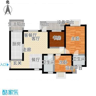五和苹果国际社区户型3室1厅2卫1厨