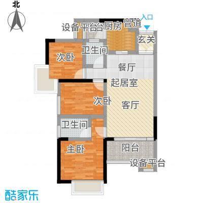 天天向上小区93.91㎡B,B1,B2户型三房两厅两卫户型3室2厅2卫