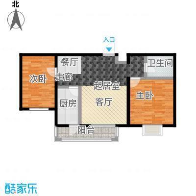 艺苑・桐城C2户型 两室两厅一卫户型2室2厅1卫