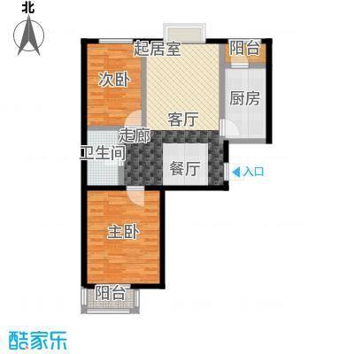 艺苑・桐城C1户型 两室两厅一卫户型2室2厅1卫