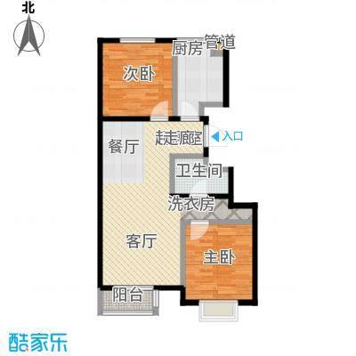 艺苑・桐城89.87㎡B户型 两室两厅一卫户型2室2厅1卫