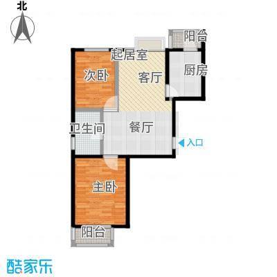 艺苑・桐城91.38㎡F1户型 两室两厅一卫户型2室2厅1卫