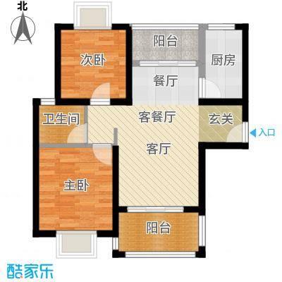 知言・棋子湾一号79.99㎡D户型2室2厅1卫