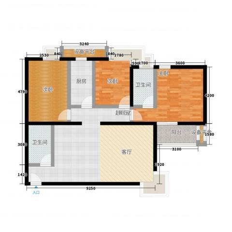 金唐国际公寓