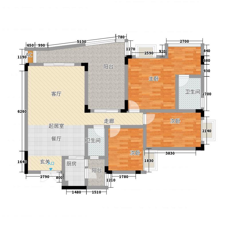 金香林・紫薇苑